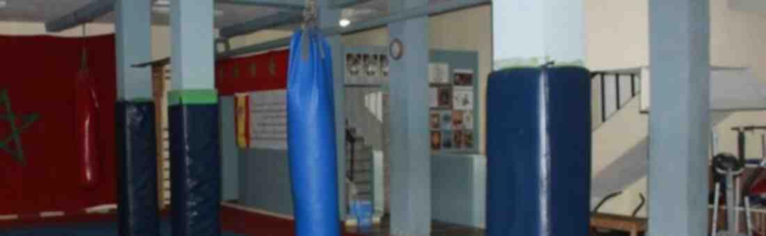 Association Douae à Tanger | Association de sport - Clubs ma