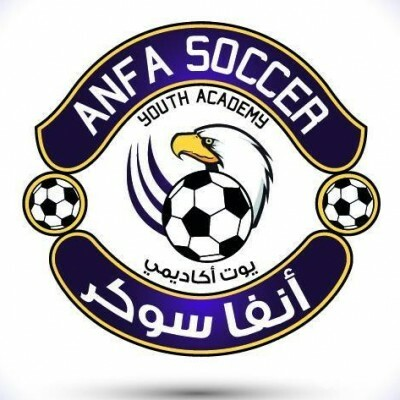logo Anfa Soccer Youth Academy