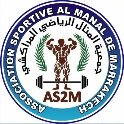 logo Association Sportive Al Manal