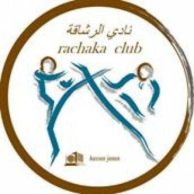 logo Club Sportif Souplesse