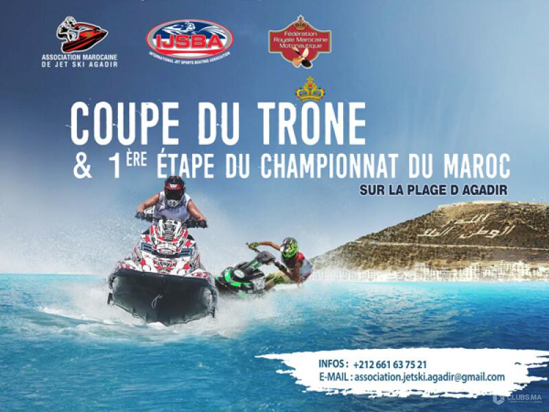 Coupe du Trône & 1ère étape du Championnat du Maroc