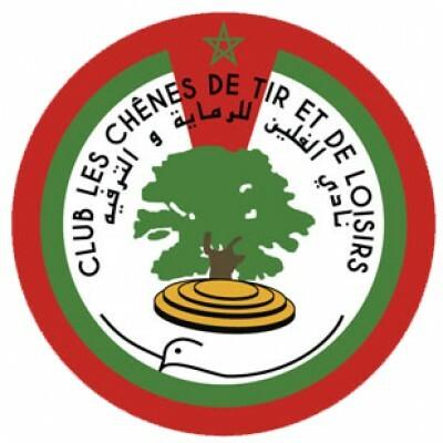 logo Espace Les Chênes