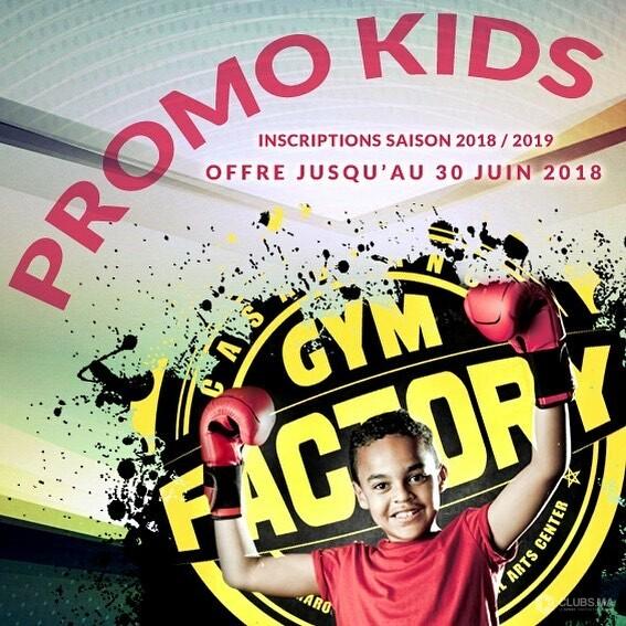 PROMO EXCEPTIONNELLE : Promo Kids chez Gym Factory