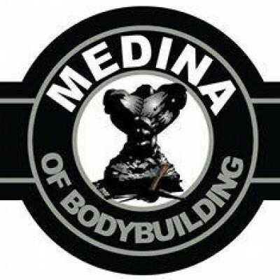 logo Medina Gym