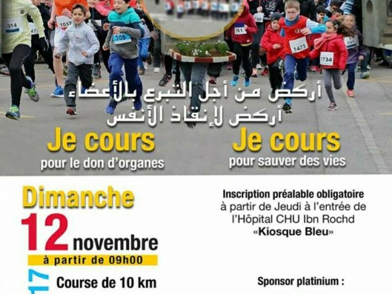 Mini-marathon : La course du don d'organe