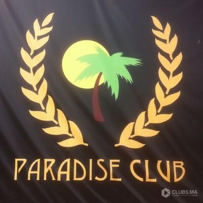 logo Plein Ciel Paradise