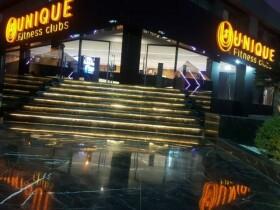 porte principale du club rabat à Rabat