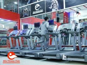 Alia Fitness Club casablanca à Casablanca