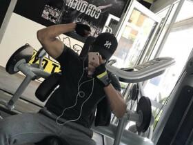 Ghost Gym motivation sport salé Salé