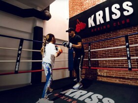 Kriss Boxing Club Boxe à marrakech Marrakech