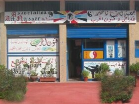 Association Aït Nasser de Karate et arts martiaux à Casablanca