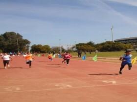 Complexe Sportif Prince Moulay Abdellah à Rabat