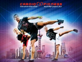 Cardio Fitness à Tanger