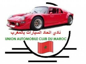 Union Automobile Club du Maroc à Témara