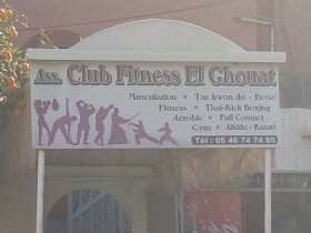 Club Fitness El Ghouat à Marrakech