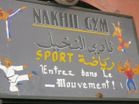 Nakhil gym à Marrakech