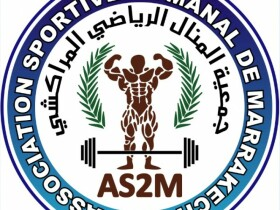 Association Sportive Al Manal à Marrakech