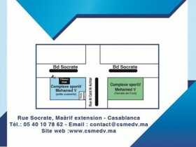 Complexe Sportif Mohammed V Complexe Sportif Mohammed V Casablanca
