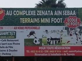 Complexe Sportif Zenata à Casablanca