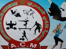 Club Moderne à Fès