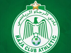 Raja Club Athletic à Casablanca