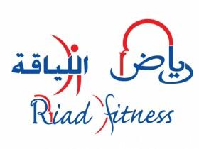 Riad Fitness à Casablanca