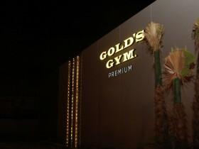 Gold's Gym Premium à Rabat