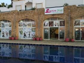 Centre Ghali (Oualidia Wellness) wellness oualidia Oualidia
