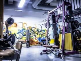 Energy Form salle de musculation rabat Rabat